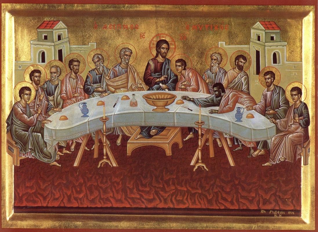 Ministries - Holy Cross Greek Orthodox Church